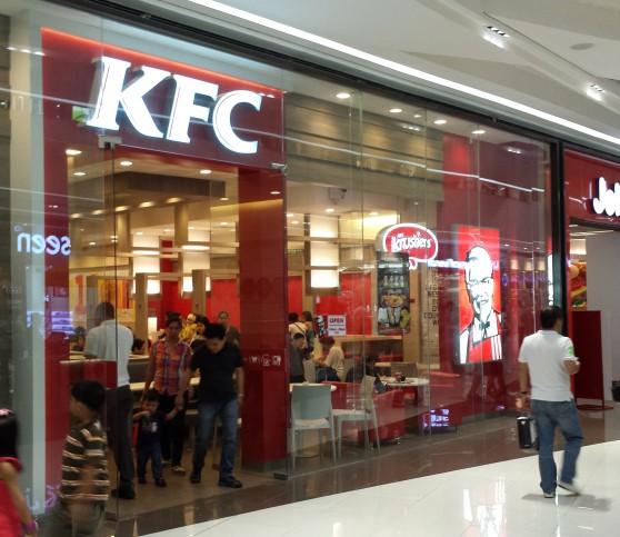 KFC_in_SM_Aura,_BGC