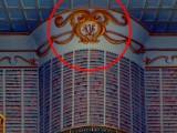 Ecco il dettaglio sul soffitto
