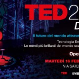 TED 2016. DREAM Opening Night