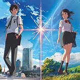 """""""Your name"""", il nuovo capolavoro di Makoto Shinkai al cinema dal 23 al 25 gennaio"""