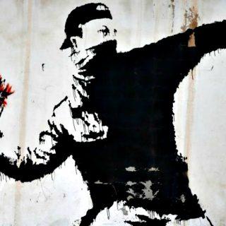 Una gaffe potrebbe aver svelato l'identità di Banksy