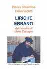LIRICHE ERRANTI