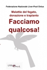 Malattie del fegato, donazione e trapianto