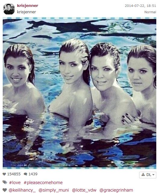 foto_Kardashian
