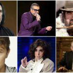 Il 2016 un anno orribile, tanti gli artisti morti: da Bud Spencer a George Michael