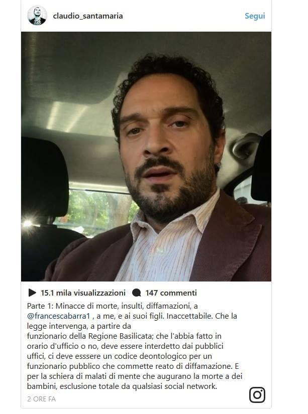 santamaria instagram