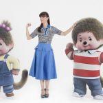 I Monciccì tornano in tv 35 anni dopo: i nuovi personaggi del cartone cult anni '80