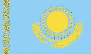Flag of Kazakhstan. (Photo by: Photo 12/UIG via Getty Images)