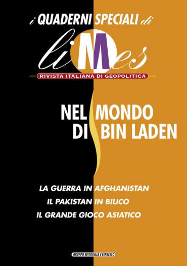cover_qs_bin_laden_2001