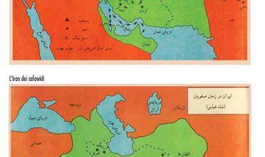 iran_safavidi_505