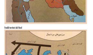 storia_iraniana_manuali_scuola_media_505