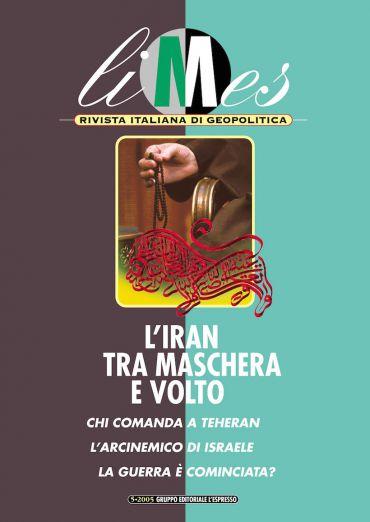 cover_iran_maschera_volto_505