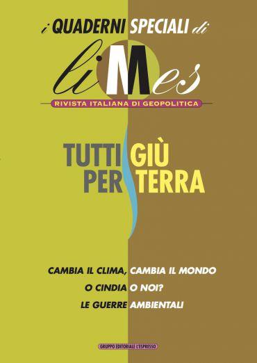 cover_qs_terra_2006