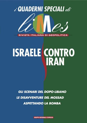 cover_qs_israele_vs_iran_2006