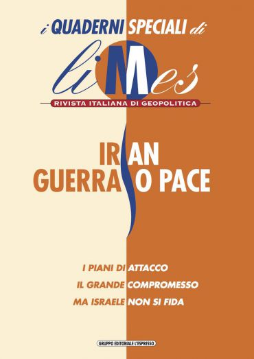 cover_qs_iran_guerra_o_pace_2007
