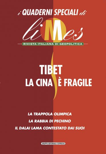 cover_qs_tibet
