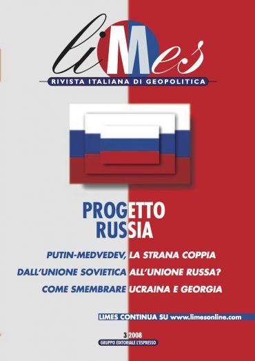 cover_progetto_russia_308