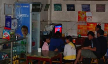 Cina: le altre Olimpiadi