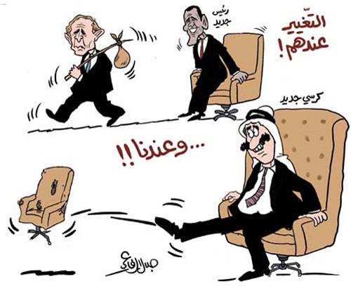 Cosa significa cambiare nel Mondo arabo