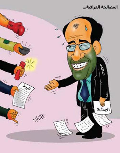 Difficili riconciliazioni irachene