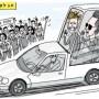 La Papa(Pop)-Mobile in Israele