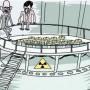 Gita alla centrale nucleare iraniana