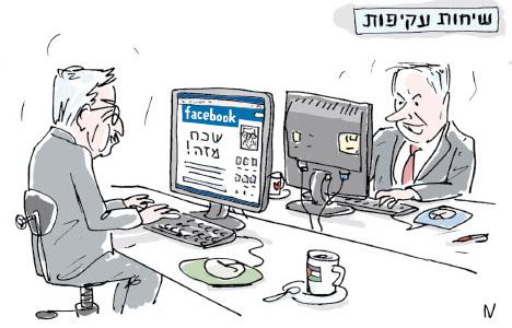 Israele/Palestina: Colloqui indiretti