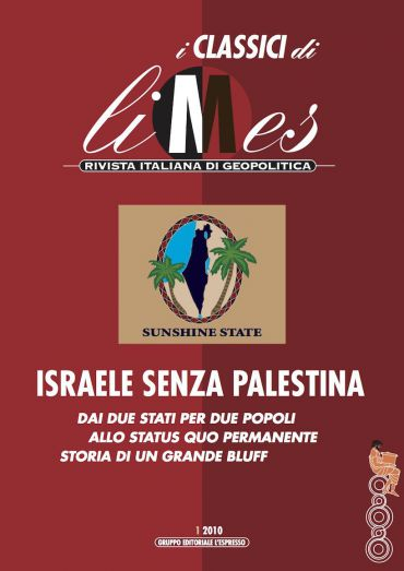 cover_CL_israele_palestina2010