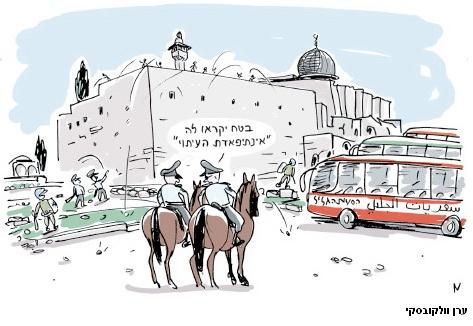 Intifada del timing