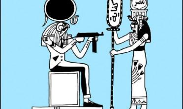 L'Egitto dice basta