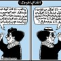 Gheddafi lato A e lato B