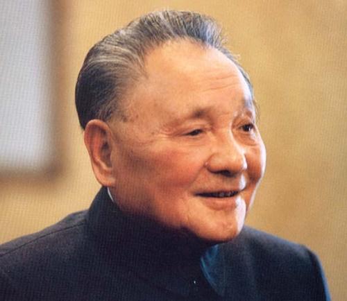 Nani sulle spalle di Deng Xiaoping