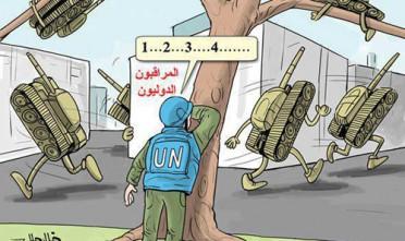 Vignetta: l'Onu gioca a nascondino in Siria