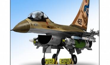 """Vignetta: i """"due freni"""" di Netanyahu"""