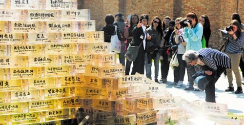 Guge bricks, il muro che divide Cina e Occidente
