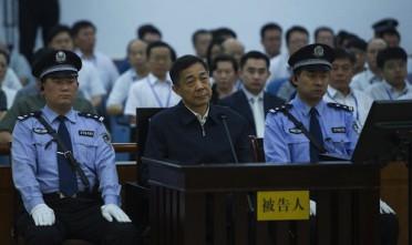 Il vecchio copione (non rispettato) del processo a Bo Xilai