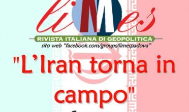 """Presentazione di """"L'Iran torna in campo"""" a Padova"""