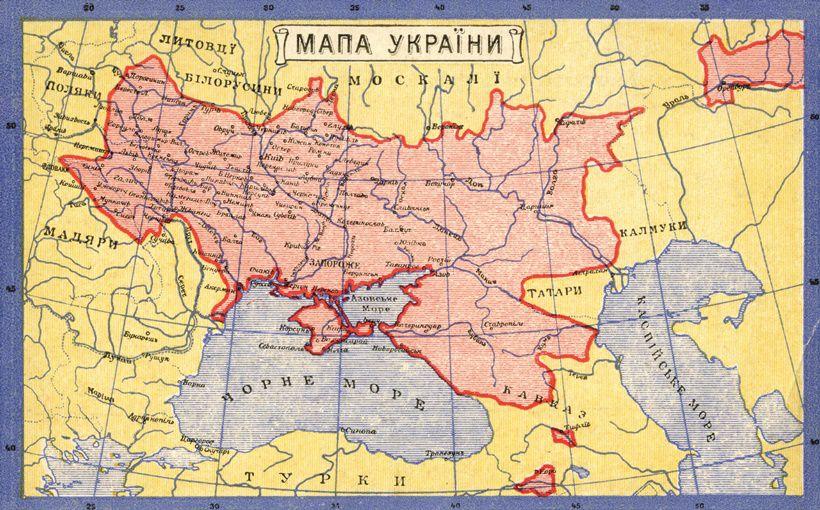 grande_ucraina_820