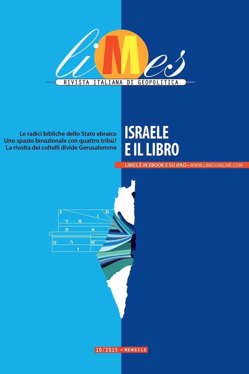 Israele e il libro