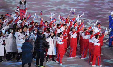 PYEONGCHANG-GUN, SOUTH KOREA - FEBRUARY 25:  Team Korea and Team Republic of Korea walk in the Parade of Athletes during the Closing Ceremony of the PyeongChang 2018 Winter Olympic Games at PyeongChang Olympic Stadium on February 25, 2018 in Pyeongchang-gun, South Korea.  (Photo by David Ramos/Getty Images)