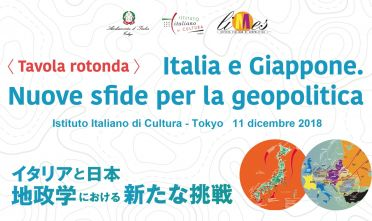 Italia Giappone Limes a Tokyo