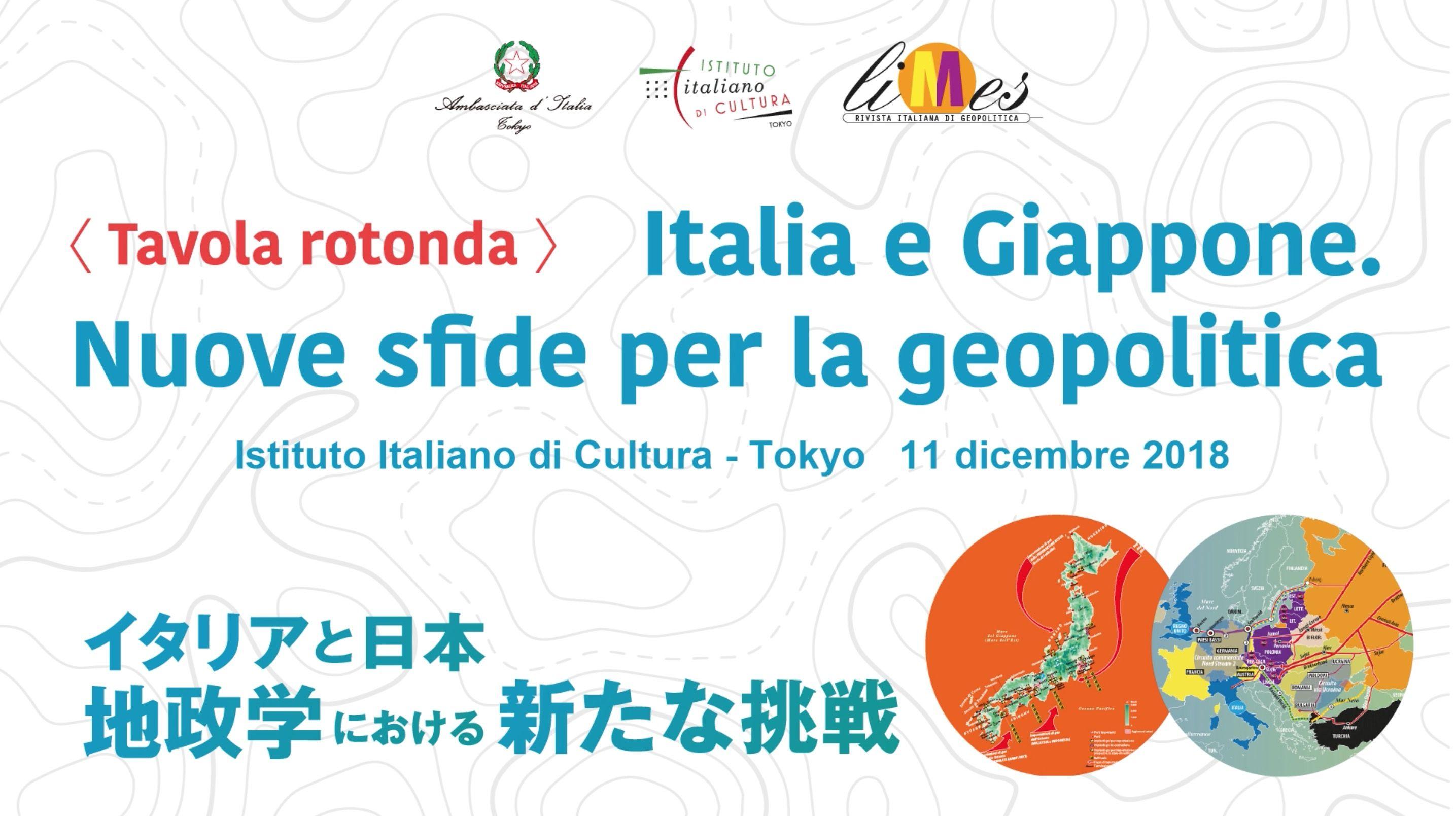 Italia Giappone Limes a Tokyo