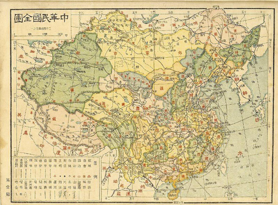 Mappa cinese, 1926 circa.