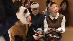 south-korea-surgery