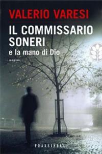 soneriedio