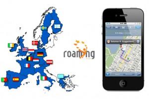 roaming-dati-ue-638x425