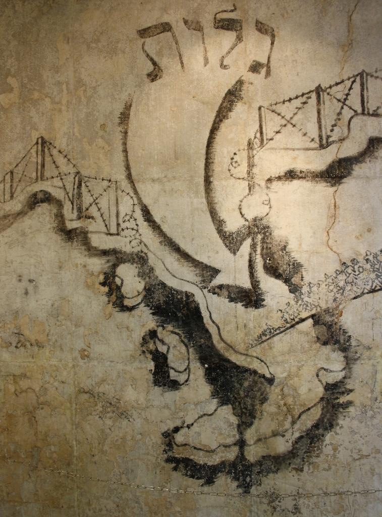 Dettaglio murales di  Zvi Miller. Museo della Memoria e dell'Accoglienza, Santa Maria al Bagno (Lecce).