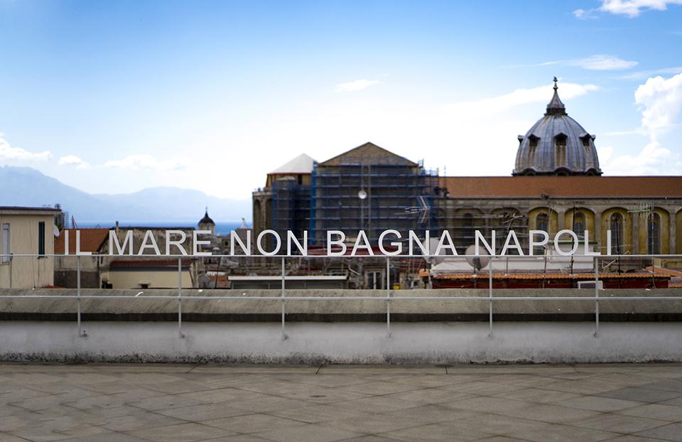 Il mare non bagna Napoli, 2014