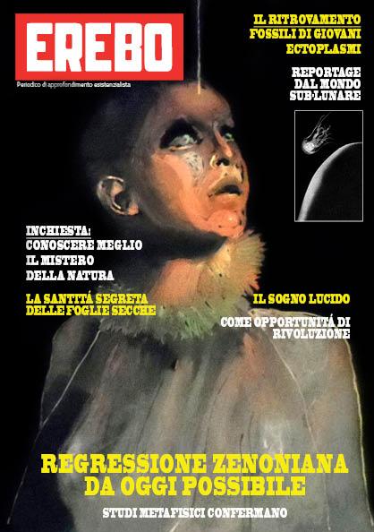 """Cove di Erebo. La """"rivista"""" di Paolo Ferrante sarà presentata il 15 giugno da Lo.Ft a Lecce"""