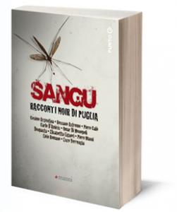 sangu1